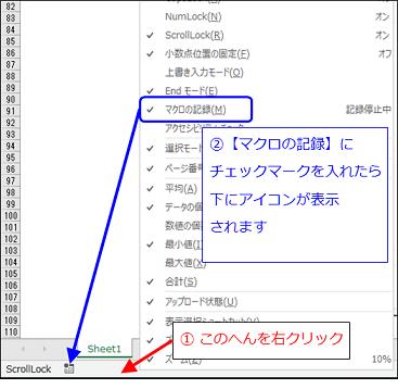 f:id:tuna-kichi:20200121151815p:plain