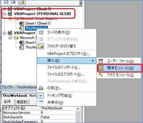 f:id:tuna-kichi:20200125183811p:plain