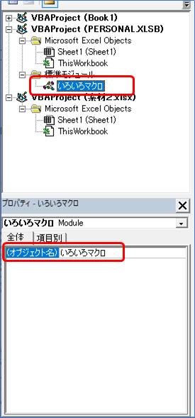 f:id:tuna-kichi:20200125184430p:plain