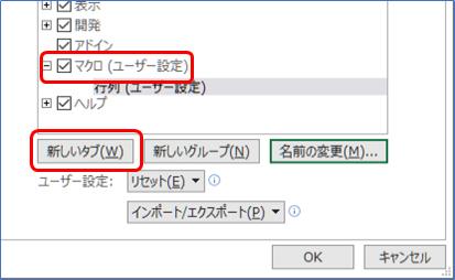 f:id:tuna-kichi:20200125191217p:plain
