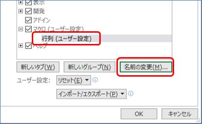f:id:tuna-kichi:20200125191324p:plain