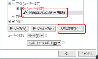 f:id:tuna-kichi:20200125193205p:plain