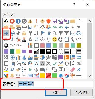 f:id:tuna-kichi:20200125193413p:plain