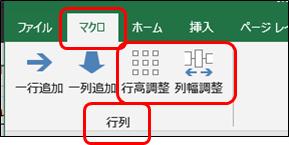 f:id:tuna-kichi:20200201134504p:plain