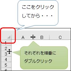 f:id:tuna-kichi:20200211092045p:plain
