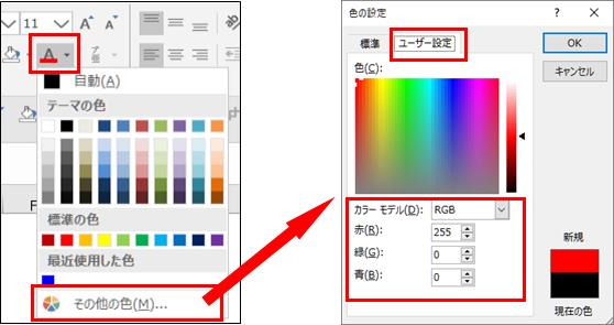 f:id:tuna-kichi:20200211174736p:plain