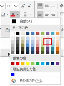 f:id:tuna-kichi:20200211181920p:plain
