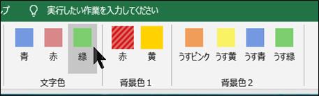 f:id:tuna-kichi:20200211191230p:plain