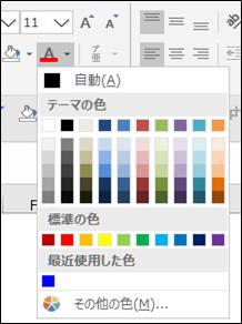 f:id:tuna-kichi:20200211191455p:plain