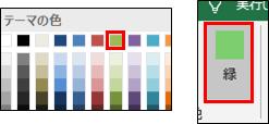 f:id:tuna-kichi:20200211192018p:plain