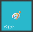 f:id:tuna-kichi:20200211211720p:plain