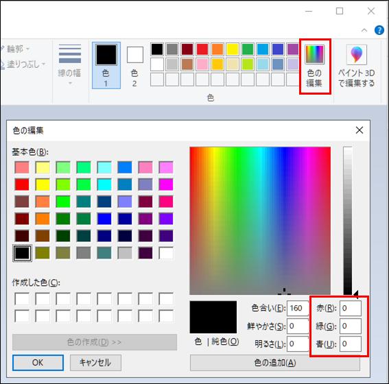 f:id:tuna-kichi:20200211212045p:plain