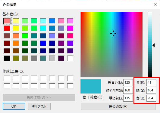 f:id:tuna-kichi:20200211213303p:plain
