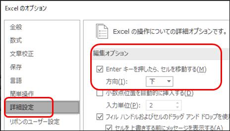 f:id:tuna-kichi:20200223002321p:plain