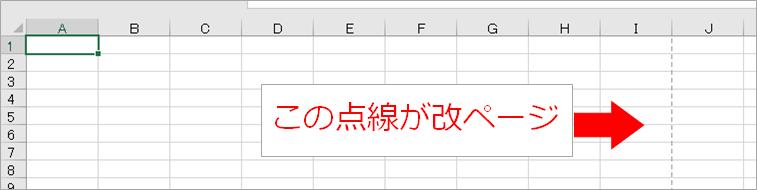 f:id:tuna-kichi:20200224184139p:plain