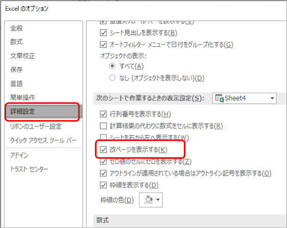 f:id:tuna-kichi:20200224185642p:plain