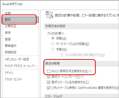 f:id:tuna-kichi:20200229161103p:plain