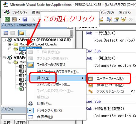 f:id:tuna-kichi:20200321111942p:plain
