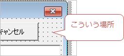f:id:tuna-kichi:20200321181927p:plain