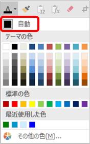 f:id:tuna-kichi:20200328182829p:plain
