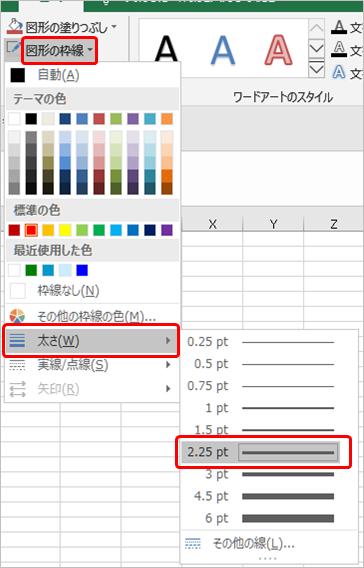 f:id:tuna-kichi:20200411222153p:plain