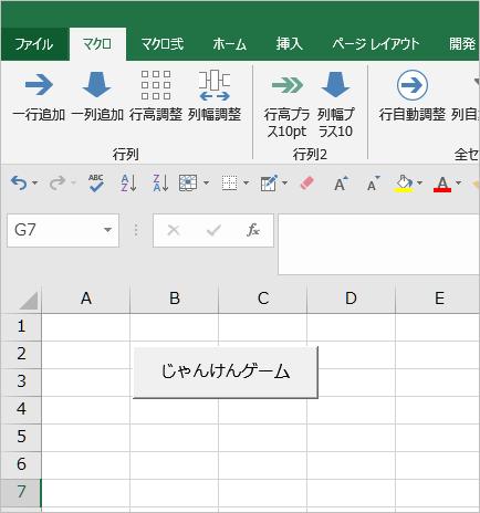 f:id:tuna-kichi:20200505174527p:plain