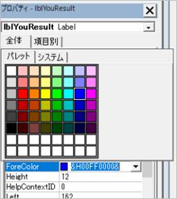 f:id:tuna-kichi:20200514084139p:plain