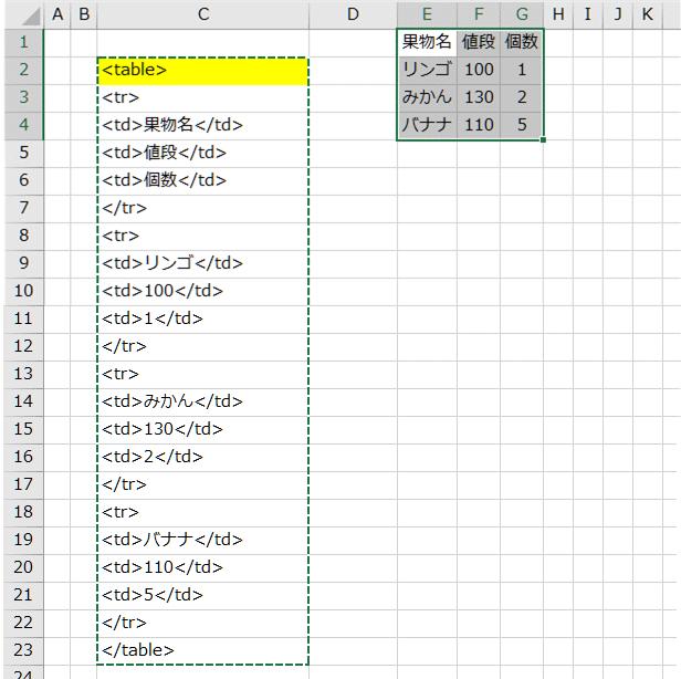 f:id:tuna-kichi:20200523230047p:plain