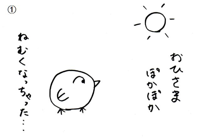 f:id:tuna-kichi:20200530183808p:plain