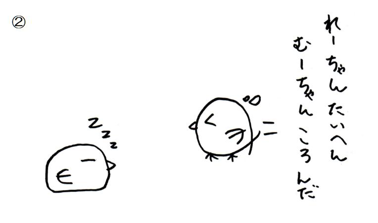 f:id:tuna-kichi:20200530183848p:plain
