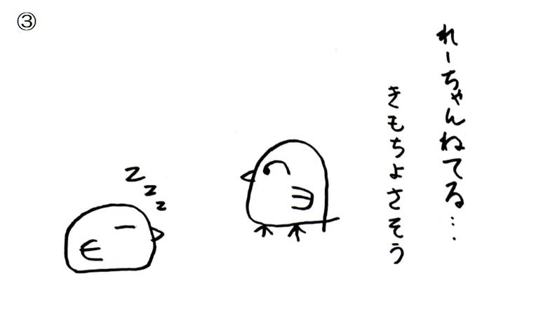 f:id:tuna-kichi:20200530184012p:plain
