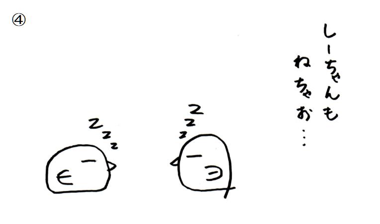 f:id:tuna-kichi:20200530184054p:plain