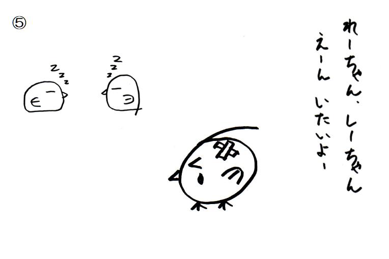 f:id:tuna-kichi:20200530184124p:plain
