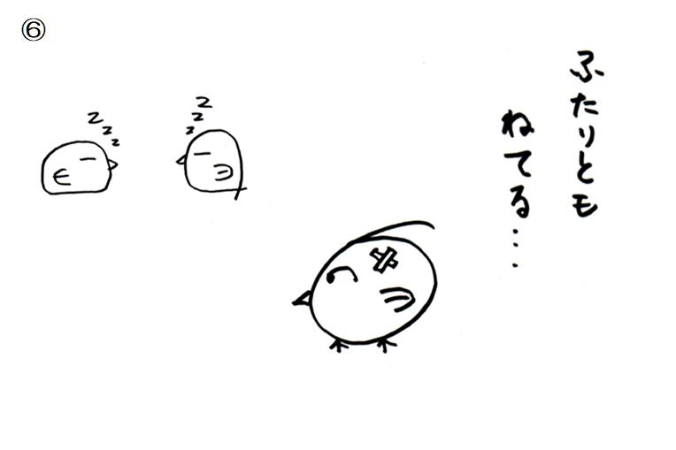 f:id:tuna-kichi:20200530184201p:plain