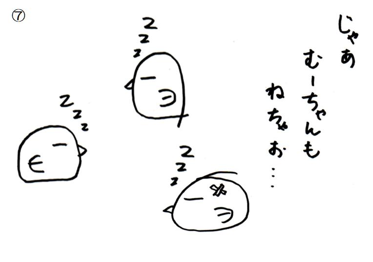f:id:tuna-kichi:20200530184227p:plain