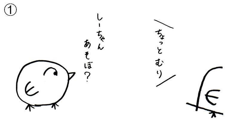 f:id:tuna-kichi:20200531151050p:plain