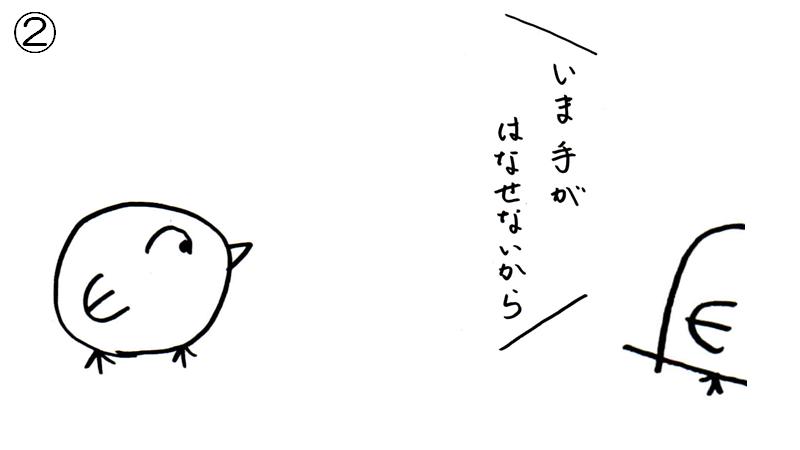 f:id:tuna-kichi:20200531151402p:plain