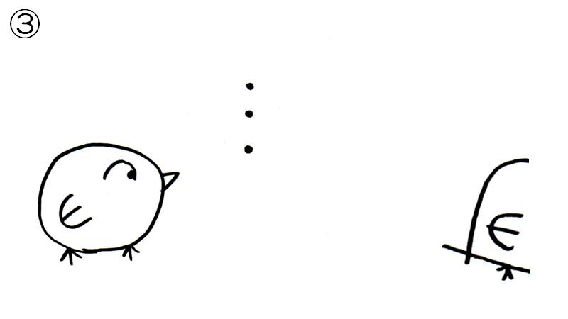 f:id:tuna-kichi:20200531151447p:plain