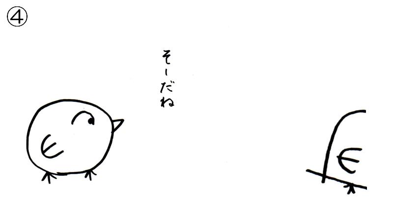 f:id:tuna-kichi:20200531151726p:plain