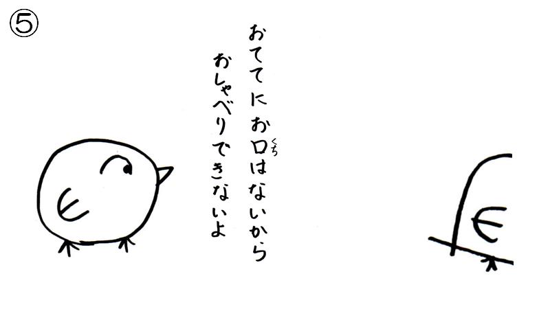 f:id:tuna-kichi:20200531151913p:plain