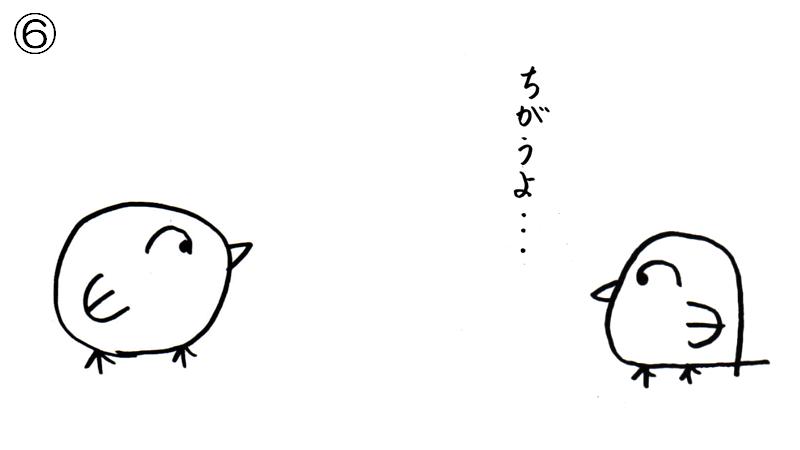 f:id:tuna-kichi:20200531151947p:plain