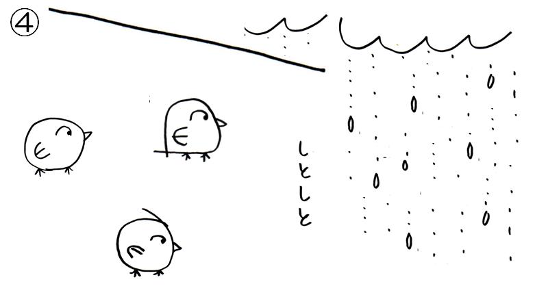 f:id:tuna-kichi:20200601223354p:plain