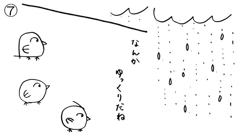 f:id:tuna-kichi:20200601223850p:plain