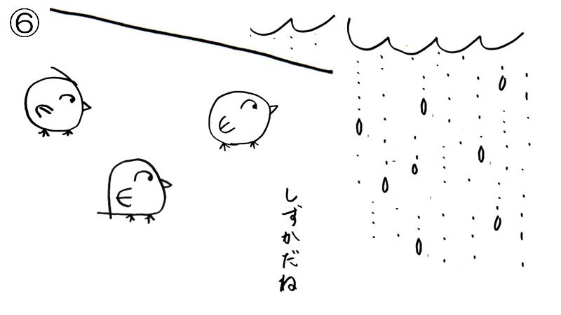 f:id:tuna-kichi:20200601224616p:plain