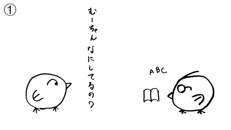 f:id:tuna-kichi:20200604224658p:plain