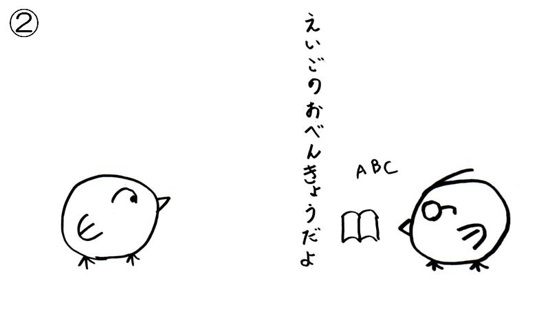 f:id:tuna-kichi:20200604224725p:plain