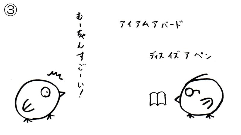 f:id:tuna-kichi:20200604224753p:plain