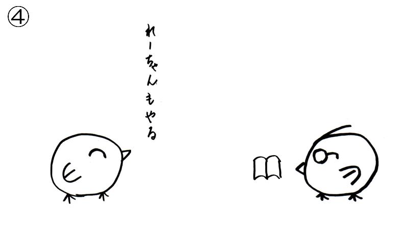 f:id:tuna-kichi:20200604224819p:plain
