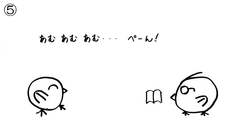 f:id:tuna-kichi:20200604224844p:plain