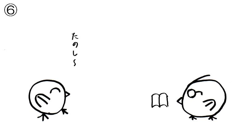 f:id:tuna-kichi:20200604224911p:plain
